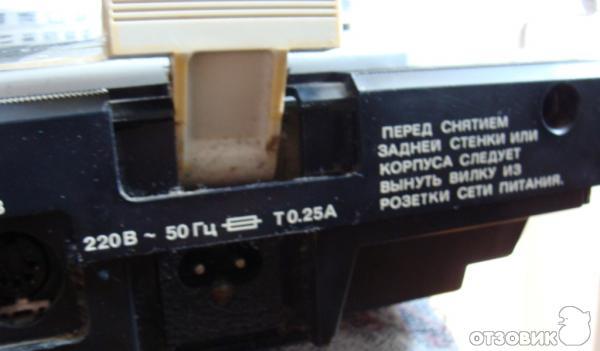 вега-122с проигрыватель схема - Практическая схемотехника.
