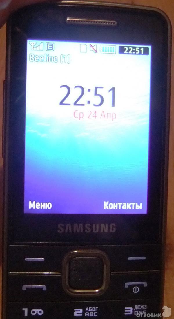 Скачать ява java midp 2 игры на телефон samsung s5610 240x320.
