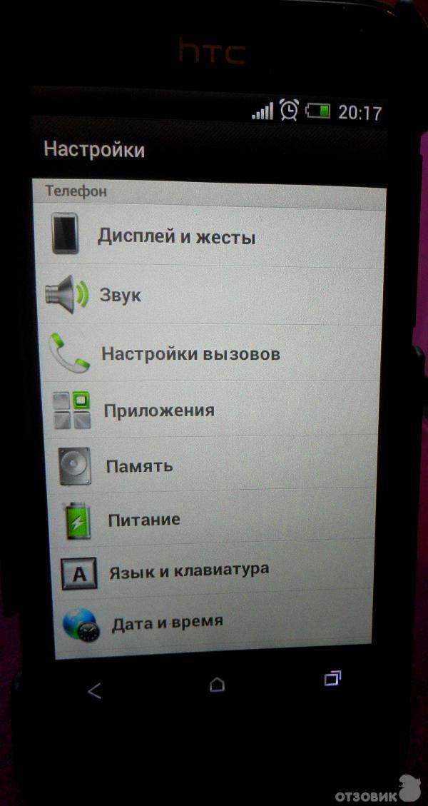 Все весьма стандартно, как и на любом телефоне.  Вот так выглядит плеер, можно выбрать по типу, сделать свой плейлист.