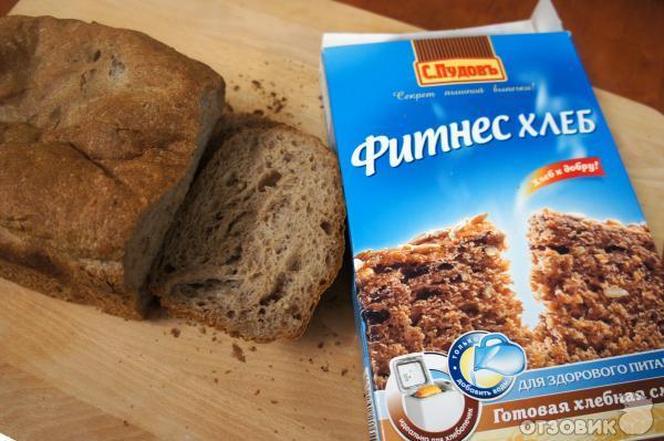 Смесь для хлебопечки своими руками 33