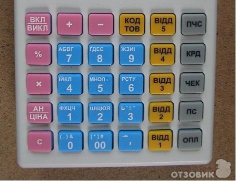 Портативный кассовый аппарат mини ( mini ) 500 ме new, цены.