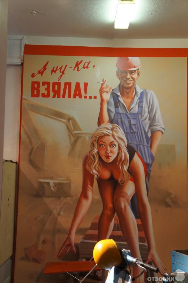 российская эротика:
