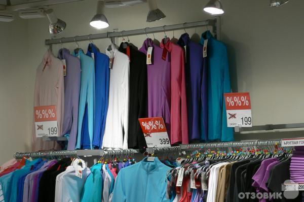 Одежды В Ростове