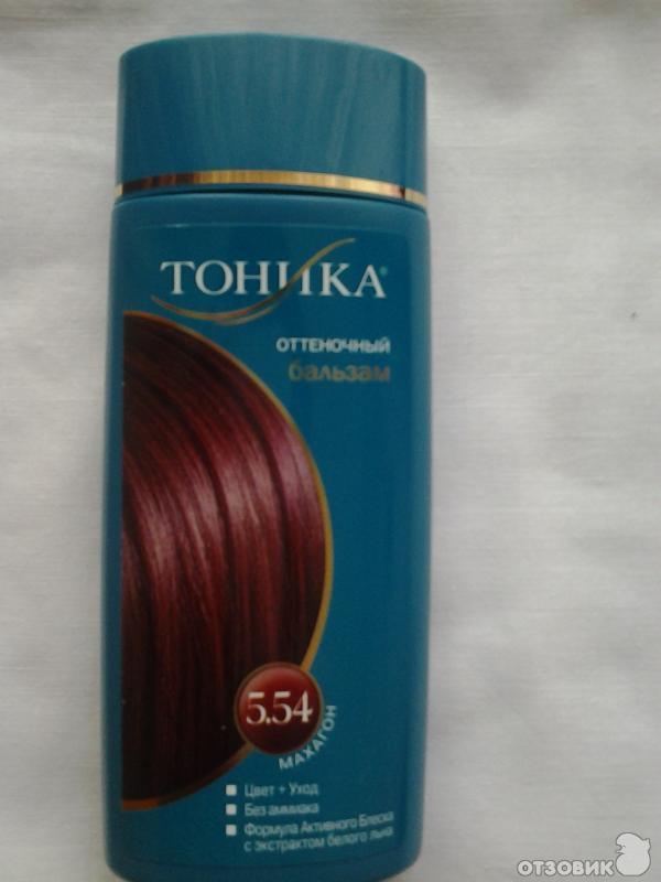Тоника для волос краска