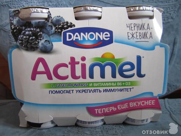 Актимель укрепляет иммунитет