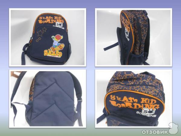 Рюкзак для дошкольников в спортмастер выкройки детского рюкзака в виде медведя