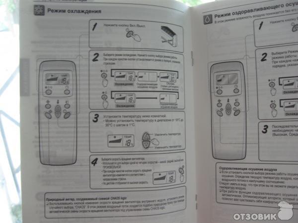 Инструкция lg 32ld420