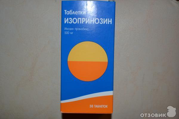 Таблетки Изопринозин фото