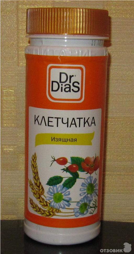 КЛЕТЧАТКА цена, наличие в аптеках России, купить Клетчатка