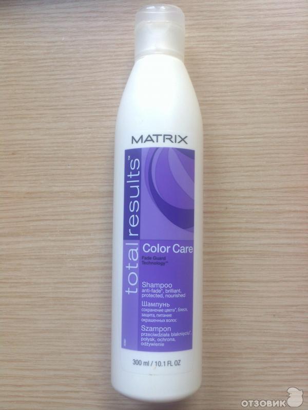 Матрикс шампунь для волос отзывы