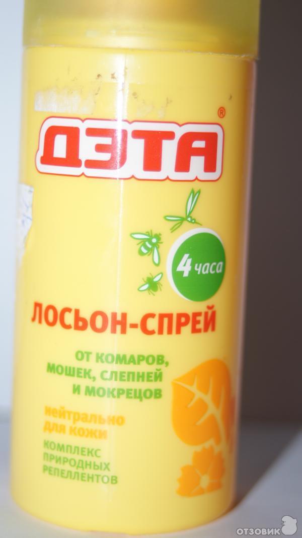 Лосьон от комаров своими руками