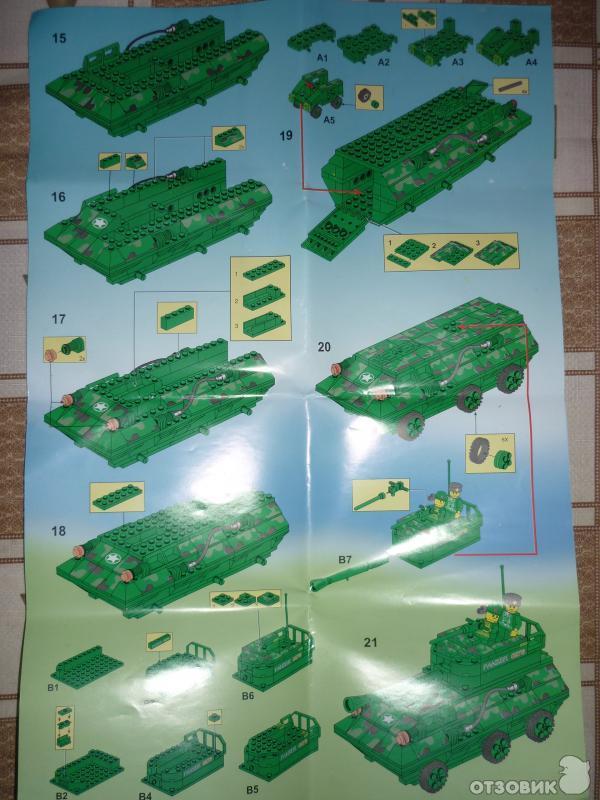 Инструкции как сделать танк из лего на