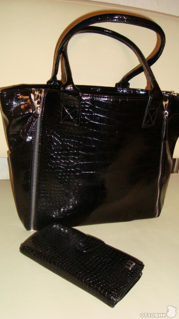 стильные сумки дешево