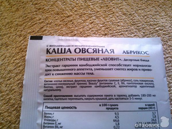 http://i.otzovik.com/2013/05/25/438462/img/60473868.jpg
