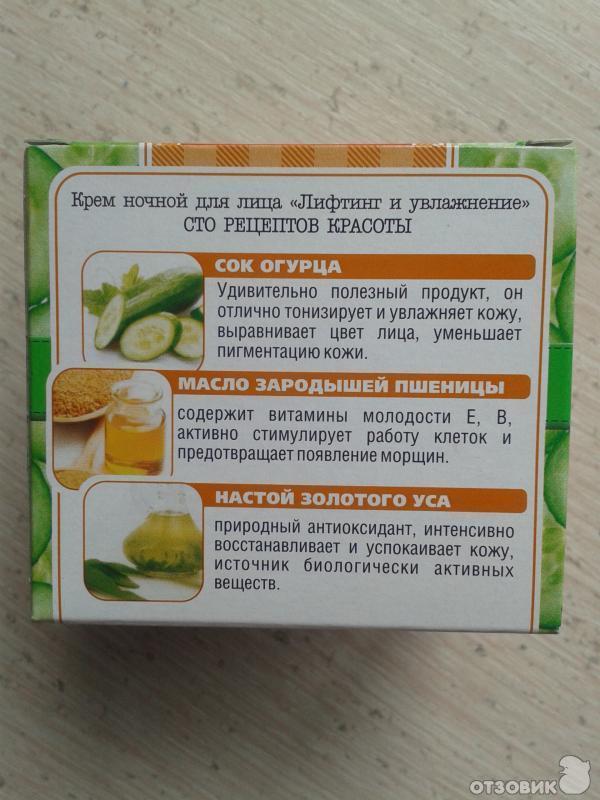 Рецепты крема для лица из эфирных масел своими руками
