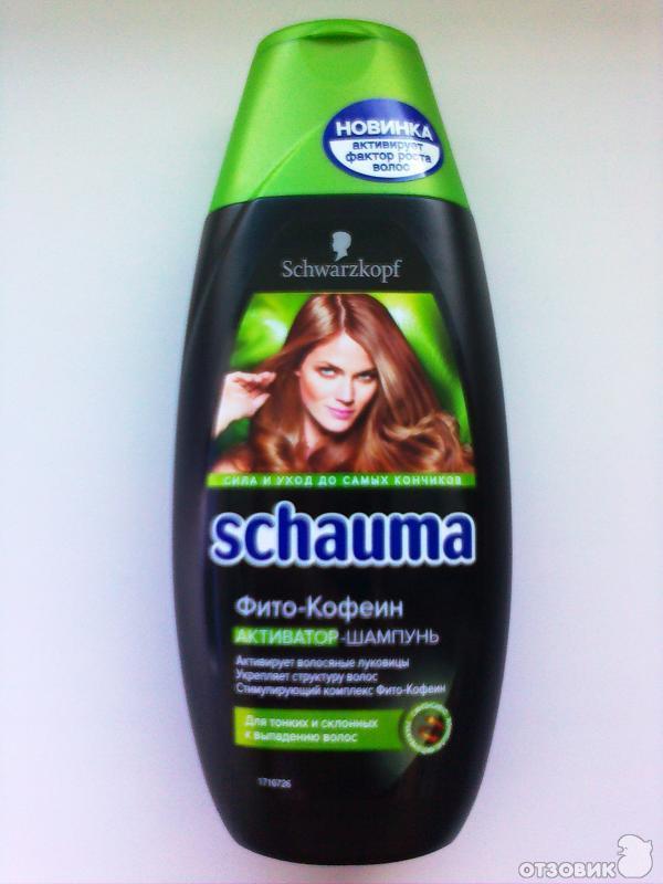 Отзыв о Активатор-шампунь Schauma Фито - Кофеин Приятно удивил!