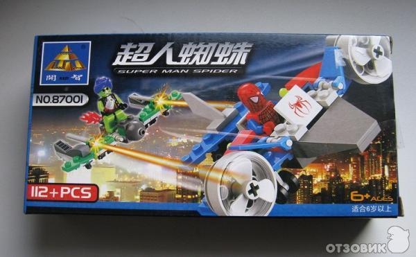 Конструктор KAZI Super Man