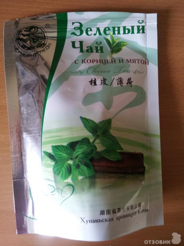 Зеленый чай корицей рецепт