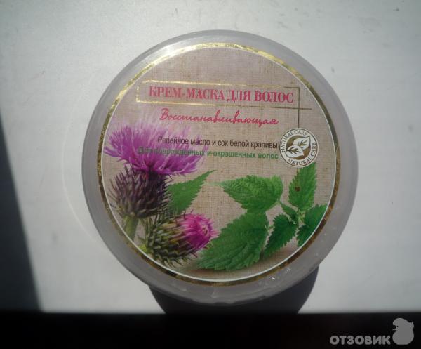 Маска для волос из меда с прополисом