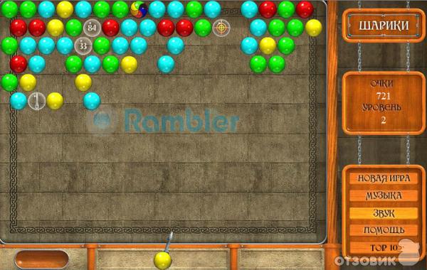 рамблер игры шарики играть онлайн
