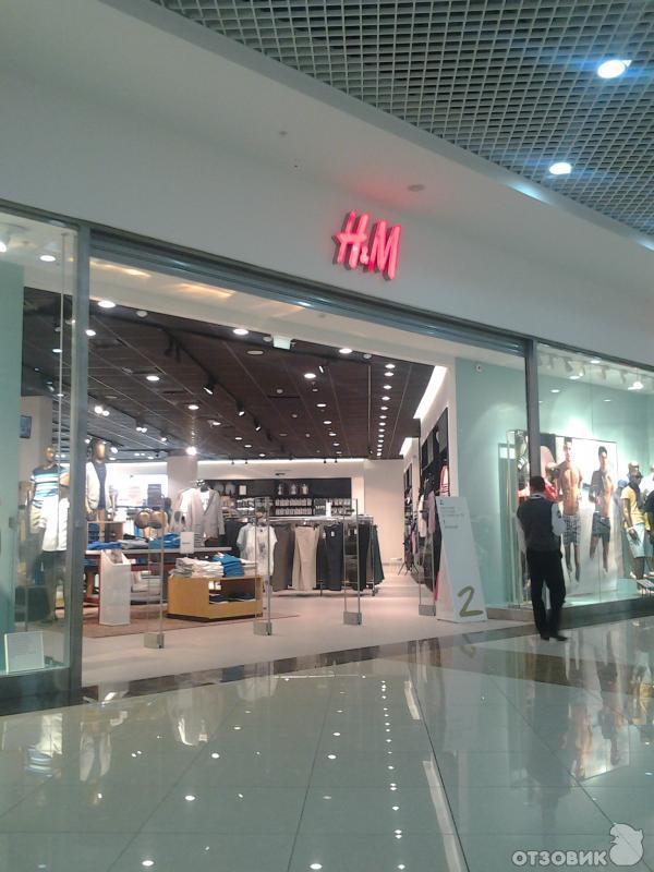 H&M Оптом