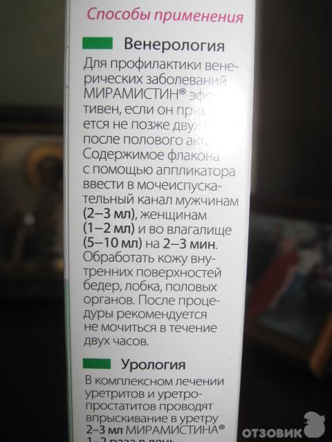 bolshoe-v-anape