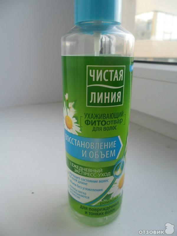 Фитоотвар для волос чистая линия ухаживающий отзывы