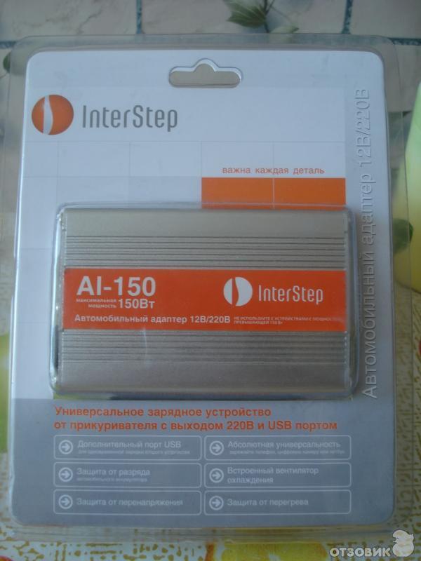 Инвертор InterStep AI-15 - DNS