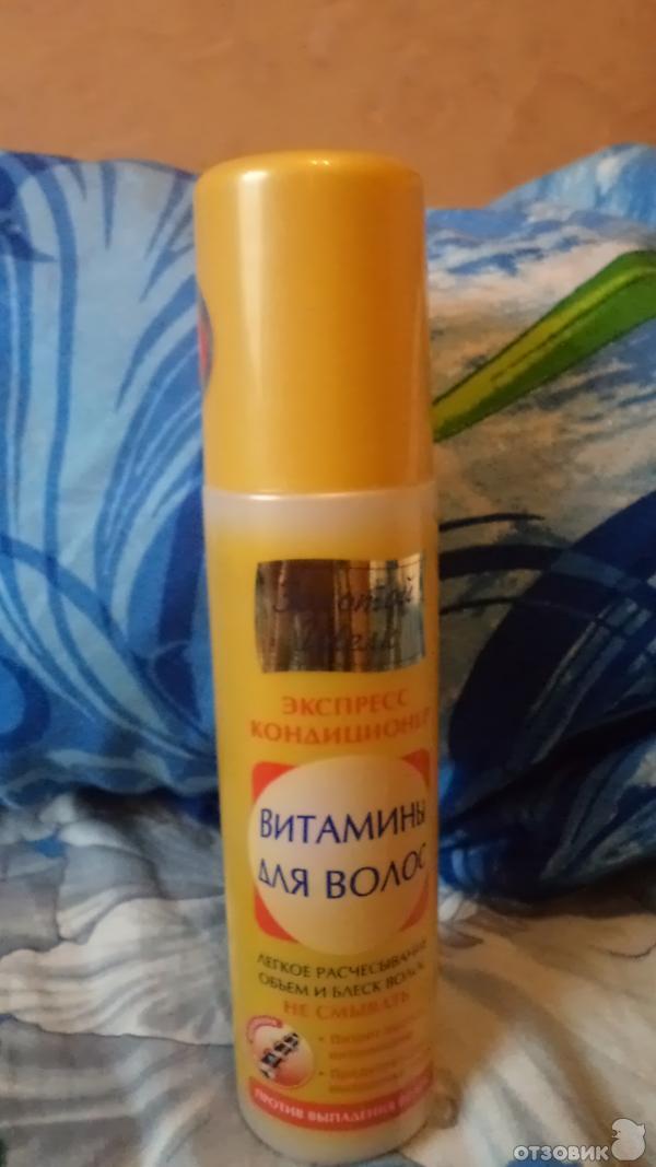Фарма шампунь против выпадения волос