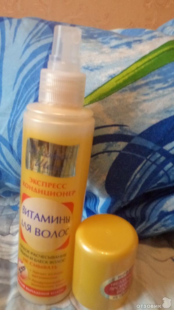 витамины для волос спрей золотой шелк