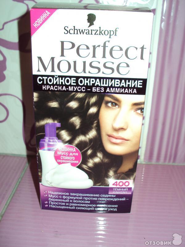 Краска мусс для волос schwarzkopf perfect mousse 400