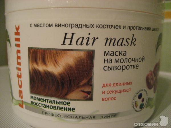 Маски для волос из сыворотки в домашних условиях