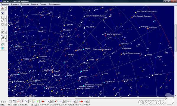 звездная карта - фото 7