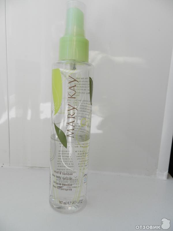 vervain body spray
