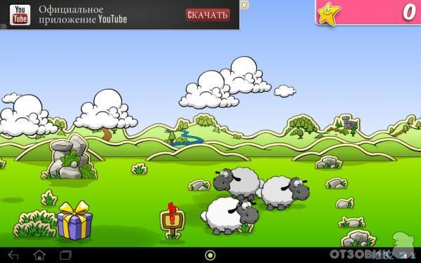 Овечки Игра На Андроид Скачать Бесплатно - фото 3