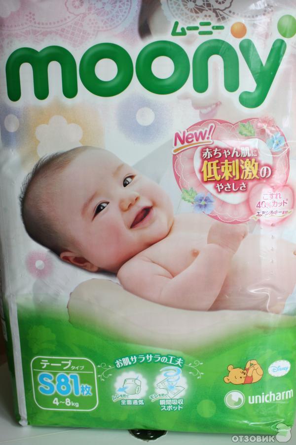 8107cca6ae35 Отзыв о Подгузники для детей Moony   НАСТОЯЩЕЕ японское качество с ...
