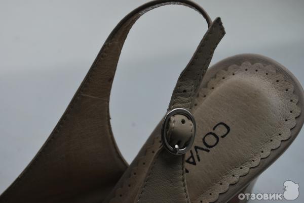Обувь Covani в интернет-магазине SAPATO Выбирайте и