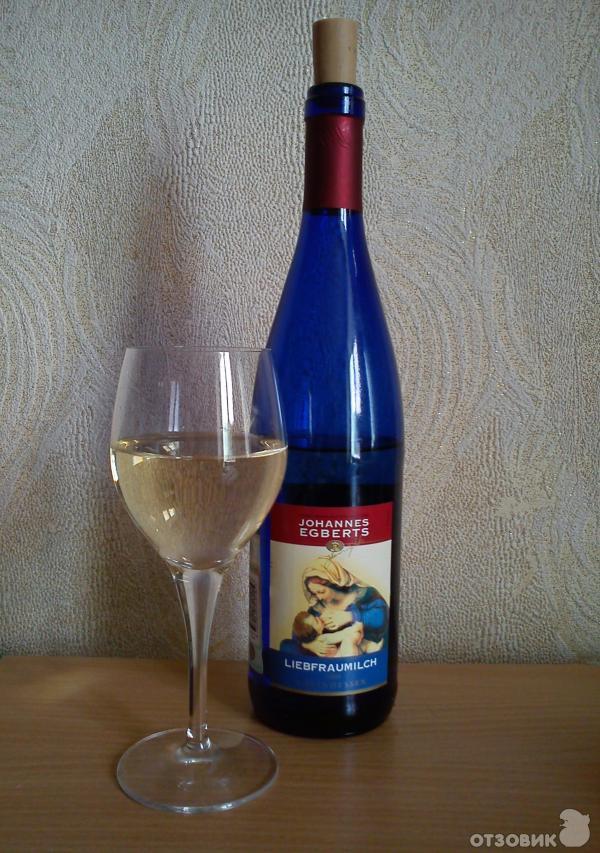 Хорошее Недорогое Вино Название Белое Сухое