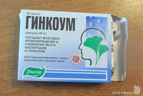 От головной боли эвалар