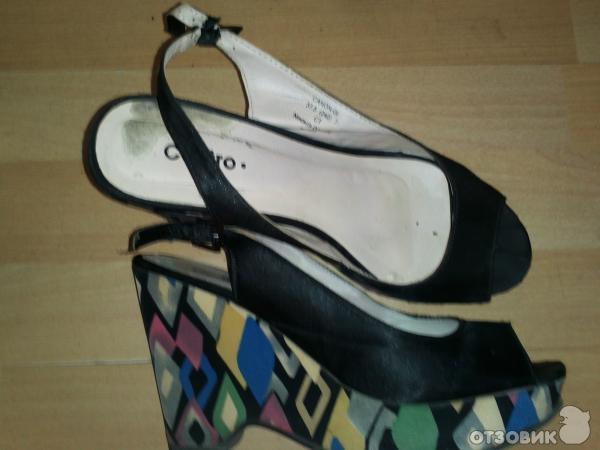 381127680 Отзыв о Сеть магазинов модной обуви Centro (Украина)   Низкой цене ...