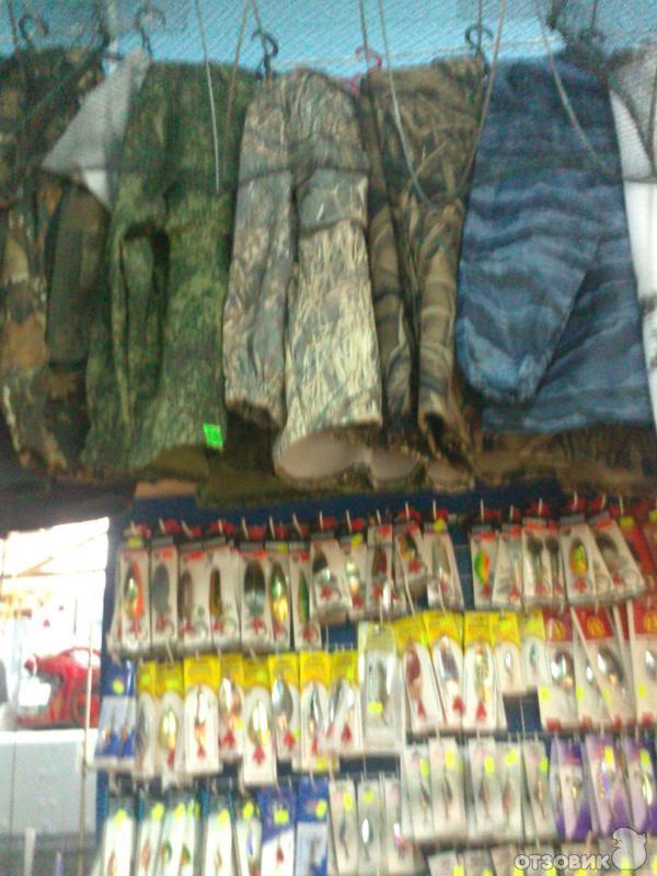 магазин рай рыболова