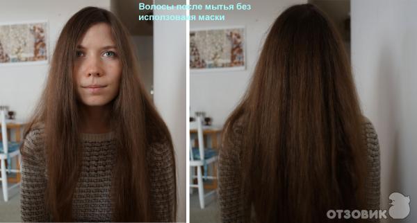 Увлажняющая маски для волос купить