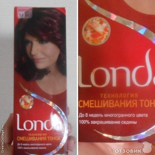 Краска для волос лонда смешивание тонов палитра цветов 5