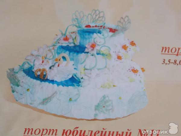 торты на заказ новокузнецк фото