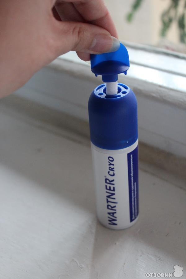 Купить жидкий азот в аптеке цена