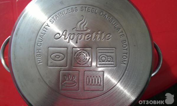 Кастрюля Appetite
