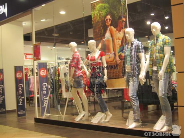 интернет магазин глория джинс доставка наложенным платежом
