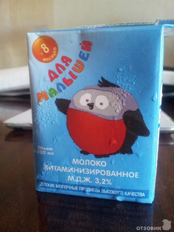 http://i.otzovik.com/2013/07/08/468295/img/65491889.jpg
