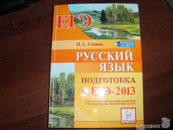 http://i.otzovik.com/2013/07/09/468969/img/59933087.jpg