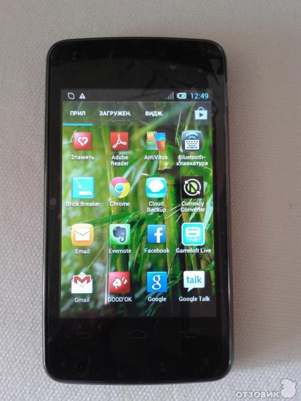 Игры телефон мтс 970